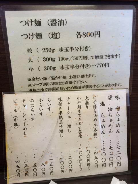 Photo 2016-01-23 12 19 11
