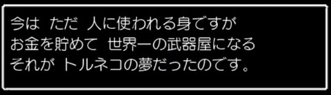 2016-06-23-01-19-35