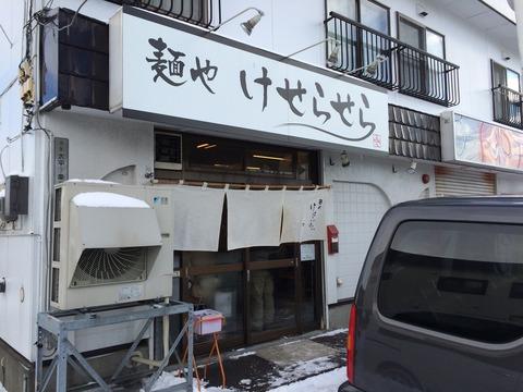 Photo 2016-01-16 13 10 55