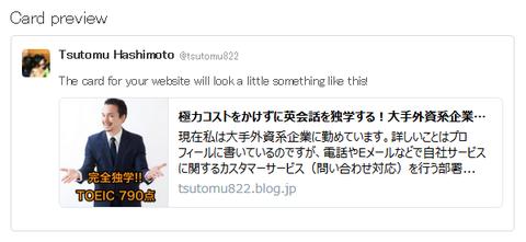 TwitterCard_9