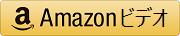 AmazonLarge
