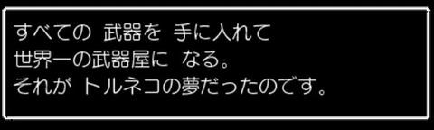 2016-06-24-01-42-54