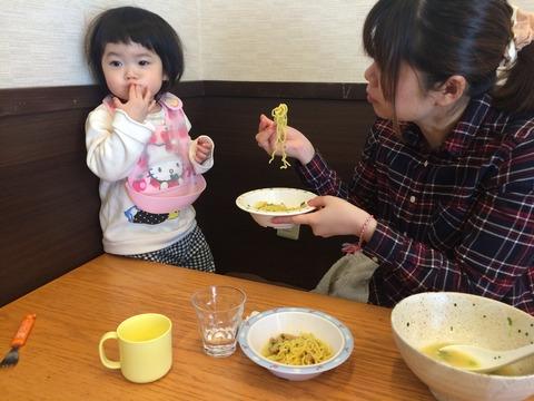 Photo 2016-01-23 12 31 00